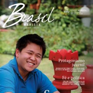 Revista Brasil Marista – Edição 5 – 2012